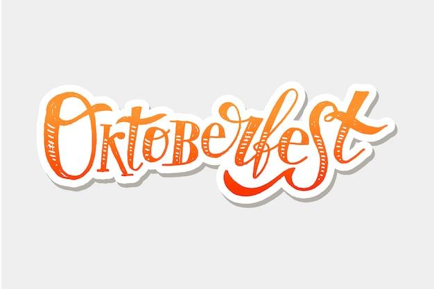 Октоберфест надпись каллиграфия кисти текст праздничная наклейка Premium векторы