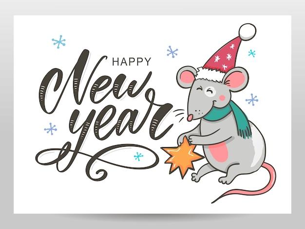 ラットと幸せな新年のグリーティングカード Premiumベクター