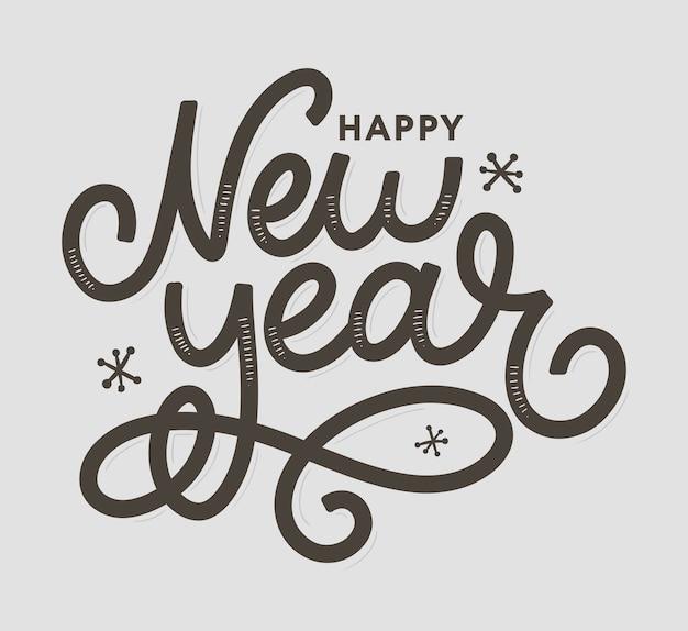 新年あけましておめでとうございますレタリング Premiumベクター