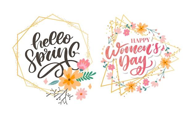 こんにちは春と女性の日の花 Premiumベクター