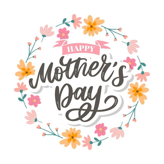 幸せな母の日レタリング。手作り書道イラスト。花と母の日カード Premiumベクター