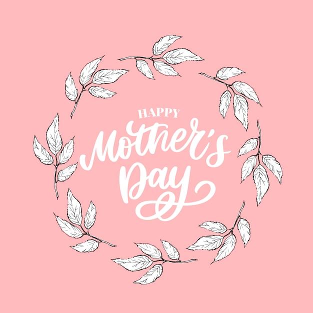 母の日。水彩画の春の花。芸術的な構成。 Premiumベクター