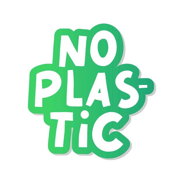 プラスチックではなく、どんな目的にも最適なデザイン。 Premiumベクター