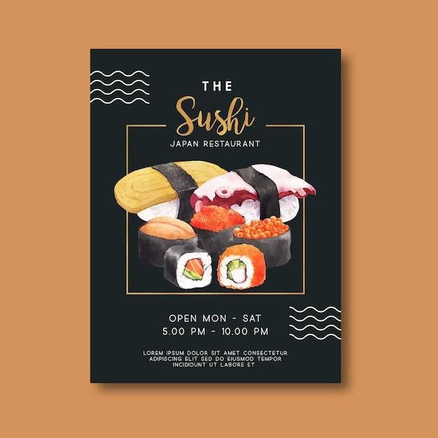 寿司レストランのプロモーションポスター 無料ベクター