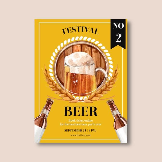 Октоберфест дизайн плаката с пивом, ячменем, круговой центр на билете акварель иллюстрации Бесплатные векторы