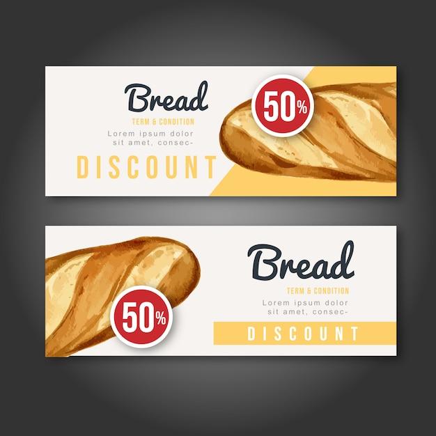 パン屋さんのギフト券テンプレート。パンとパンのコレクション。ホームメイド 無料ベクター