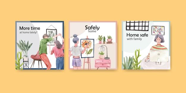 家にいる人々のキャラクターのコンセプトを宣伝する活動、描画、パーティー、インターネットイラスト水彩デザインを作る 無料ベクター