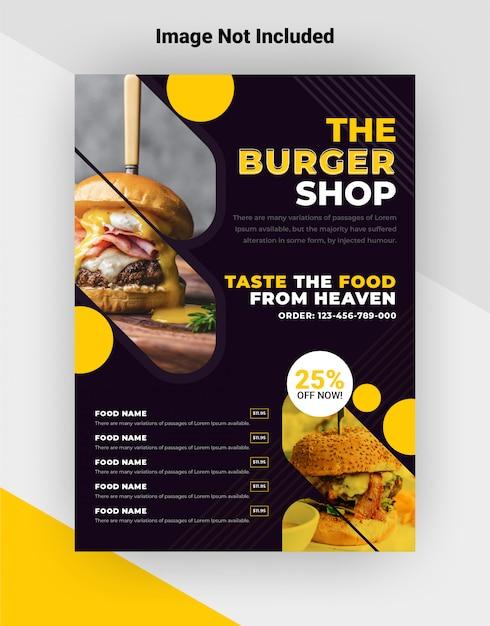 ハンバーガーショップのチラシテンプレート 無料ベクター