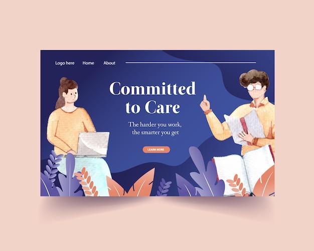 オンライン教育コンセプトデザイン水彩画のウェブサイトテンプレート 無料ベクター