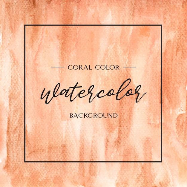 コーラルカラートレンディな海のシェルの水彩画とゴールドガッシュテクスチャ背景印刷壁紙 無料ベクター