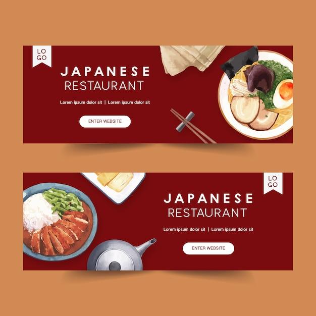 Акварельные иллюстрации с творческим суши-тематические баннеры, реклама и листовка. Бесплатные векторы