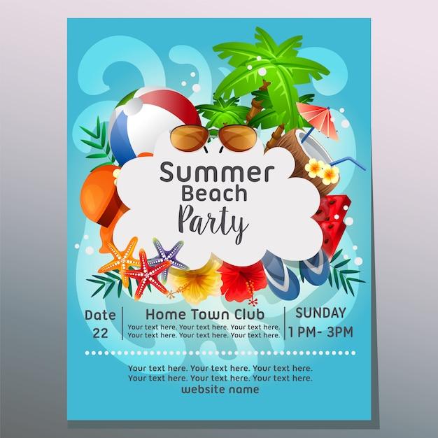 夏のビーチパーティー海の波休日ポスターテンプレートベクトルイラスト Premiumベクター
