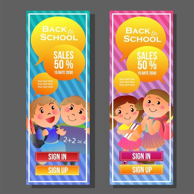 学校垂直バナーカラフルな学生漫画に戻る Premiumベクター