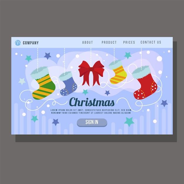 クリスマスランディングページギフトソックスウェブサイト Premiumベクター
