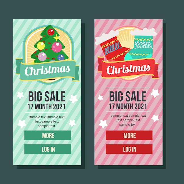 Рождественский баннер вертикальный подарок коробка сосна и носки Premium векторы