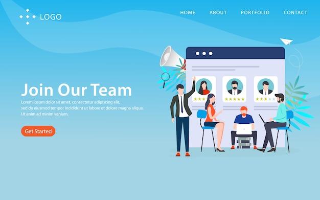 私たちのチーム、ウェブサイトのテンプレート、階層化された、編集やカスタマイズが簡単な、イラストコンセプトに参加しよう Premiumベクター