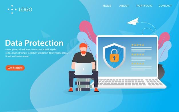 データ保護、ランディングページ Premiumベクター