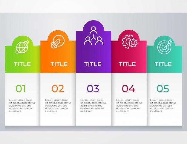 ステップビジネスインフォグラフィック Premiumベクター