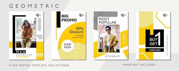 幾何学的なファッションプロモーションポスターテンプレート Premiumベクター