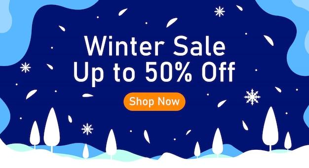 降雪と冬販売背景バナー Premiumベクター