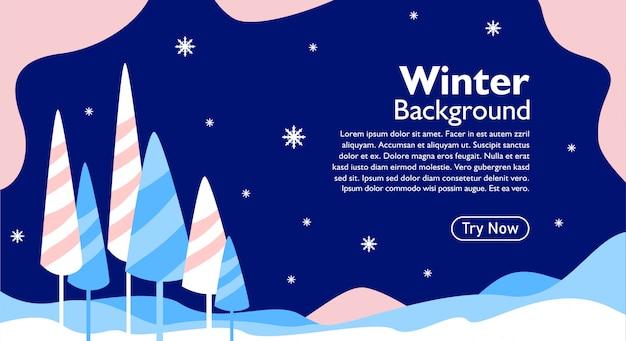 イベントとグリーティングカードの冬の背景 Premiumベクター