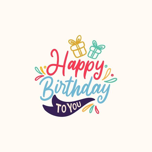 お誕生日おめでとうブラシ書道。 Premiumベクター