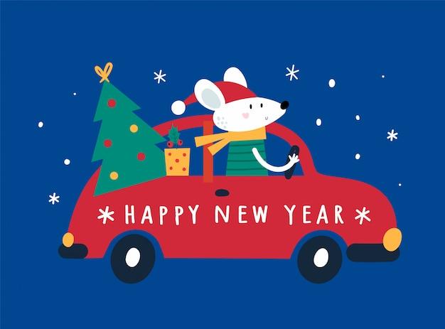 С новым годом, новогодняя открытка с мышами, крысами, мышами, елкой и подарком Premium векторы