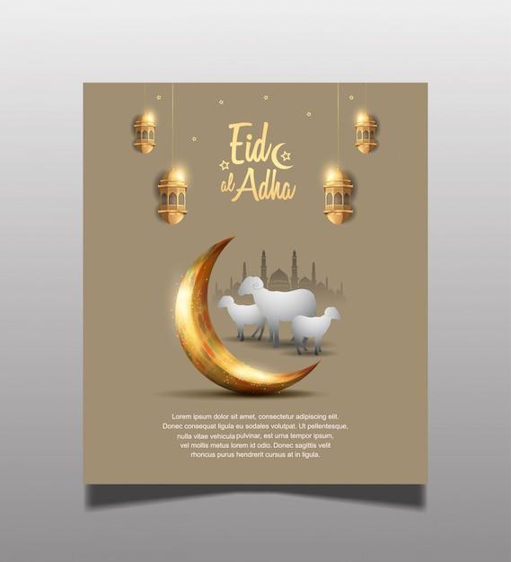 Рамадан ид аль адха поздравительная открытка для празднования священного рамадана Premium векторы