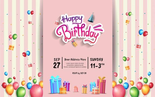 バナー、ポスター、カラフルな誕生日の要素を持つ招待状の誕生日デザイン Premiumベクター