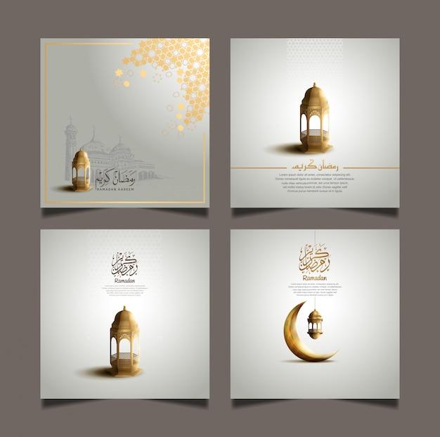 ラマダンカリームは聖ラマダンのお祝いのためのデザインを設定 Premiumベクター