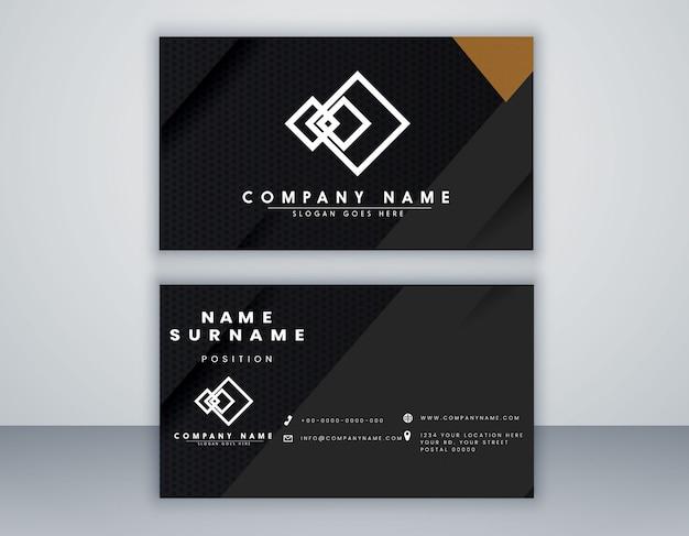 名刺テンプレートの幾何学的な黒とグレーの色のモダンなデザイン Premiumベクター