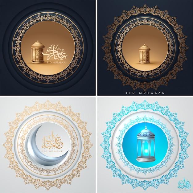 Ид мубарак. набор арабской каллиграфии. иллюстрация запаса для поздравительных открыток праздника ид Premium векторы