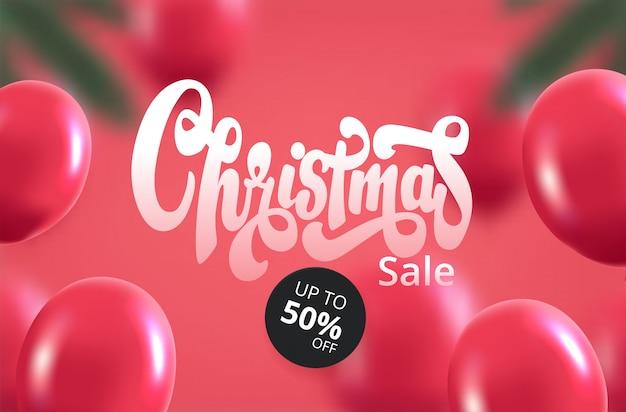クリスマスセールのバナー Premiumベクター