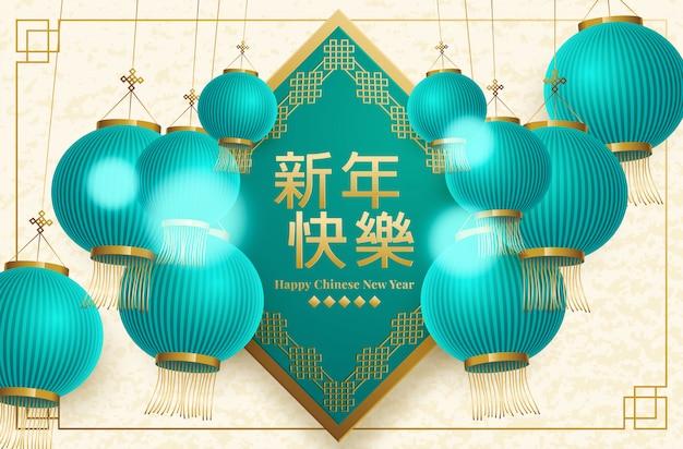 新年の中国のグリーティングカード。ベクトルイラスト。黄金の花、中国の翻訳ハッピーニューイヤー Premiumベクター