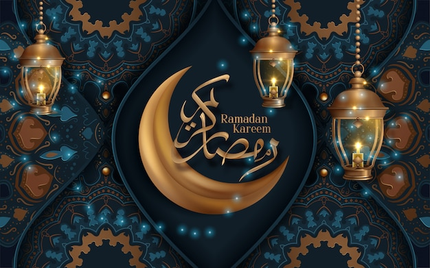 Рамадан карим каллиграфия с красивым рисунком арабески и подвесными фонарями Premium векторы