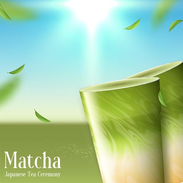 Зеленый чай матча иллюстрация Premium векторы