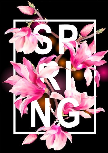 ベクトル花マグノリア春グリーティングカード Premiumベクター