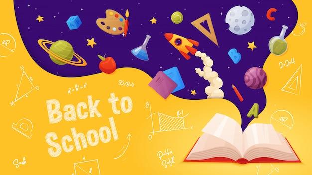学校に戻る。漫画とカラフルなスタイル。空飛ぶ要素で開かれた本:惑星、ロケット、星、文字、塗料、定規、ノート、鉛筆。 Premiumベクター