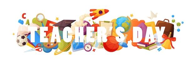 教師の日。要素:地図、紙、鉛筆、定規、塗料、タブレット、ロケット、惑星、地球、星、地図など Premiumベクター