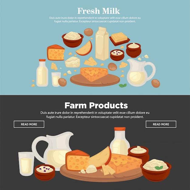 牛乳および乳製品 Premiumベクター
