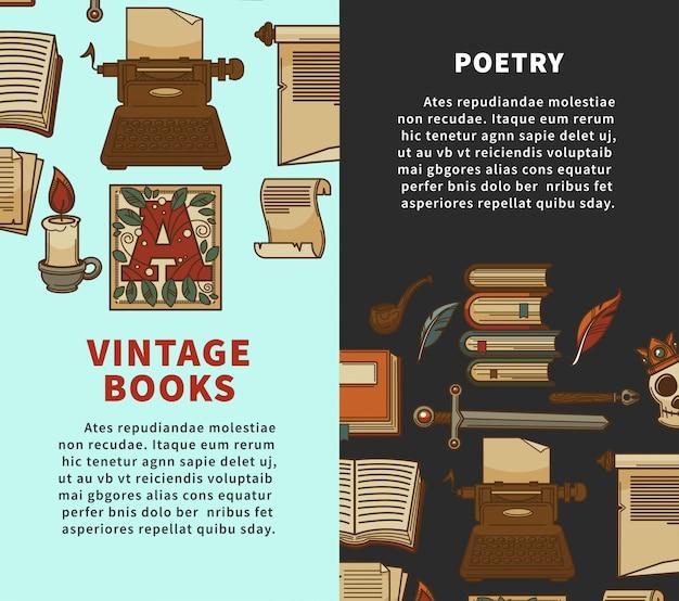 書店や書店の図書館のビンテージ詩本ポスター Premiumベクター