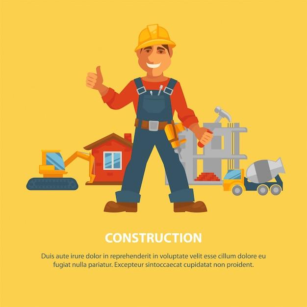 建設および住宅建設労働者機器 Premiumベクター