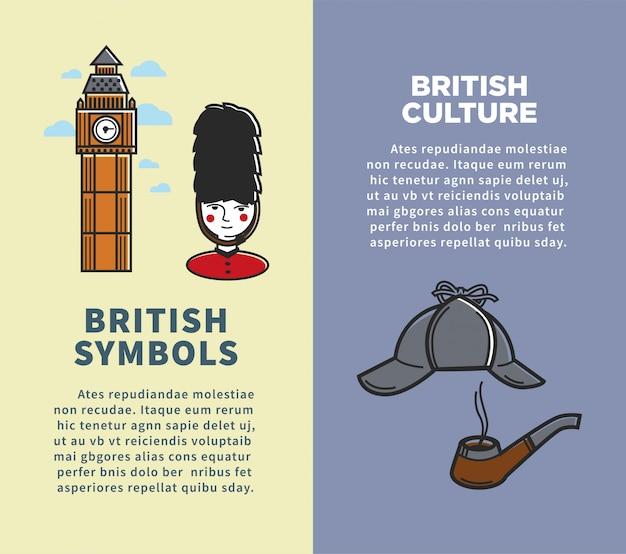 Британская культура и символы на вертикальных наборах брошюр Premium векторы