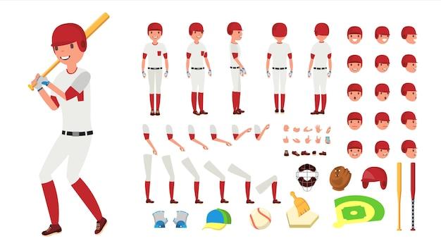 Бейсболист Premium векторы