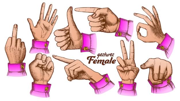 女性の白人の手のジェスチャー Premiumベクター