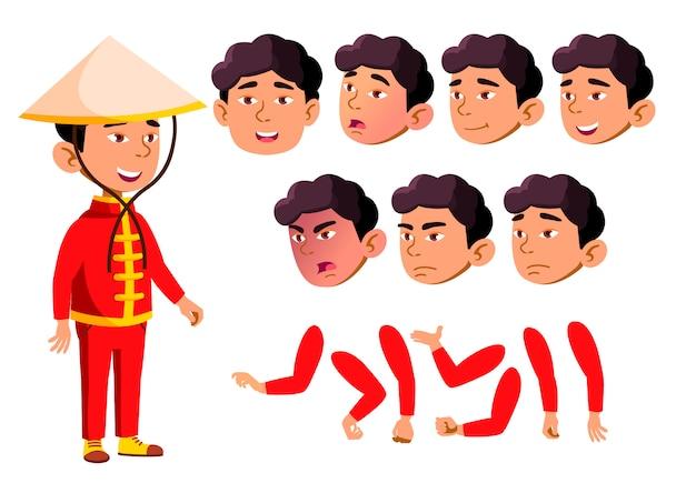 子供の少年キャラクター。アジア人。アニメーションの作成コンストラクター。顔の感情、手。 Premiumベクター