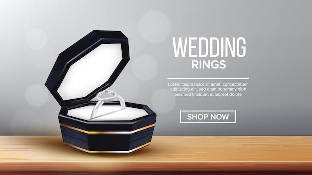ボックスランディングページにハート形のリング Premiumベクター