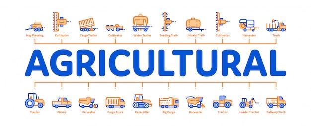 農業用車両バナー Premiumベクター