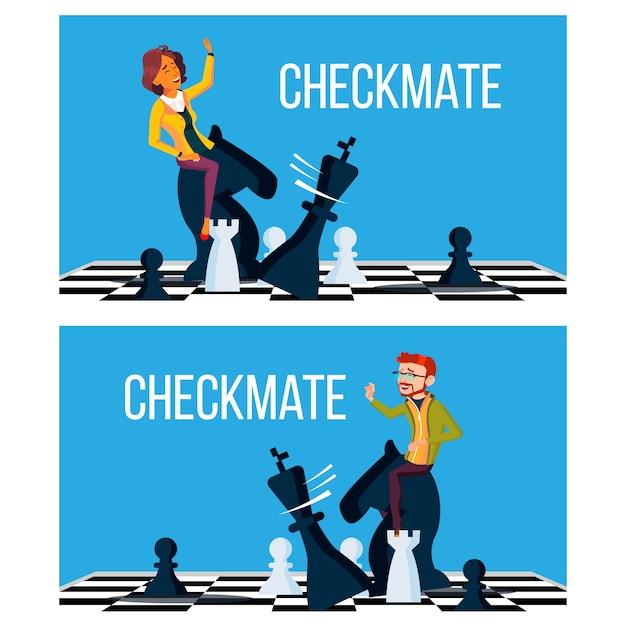チェックメイトコンセプト。ビジネスの男性と女性がボード上のチェックメイトを作る Premiumベクター