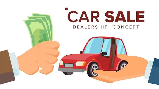 Концепция продажи автомобилей Premium векторы